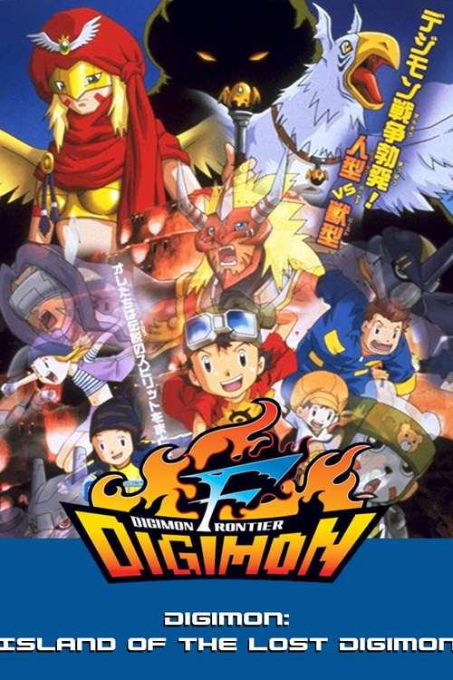 Digimon Frontier Stream