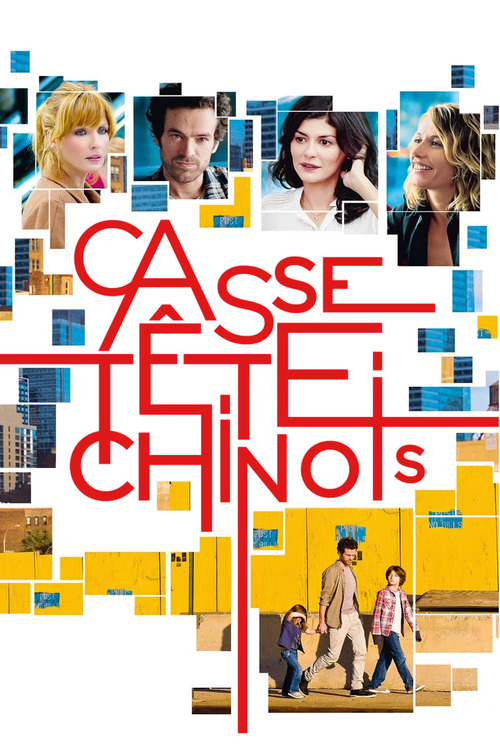 Casse-Tête Chinois