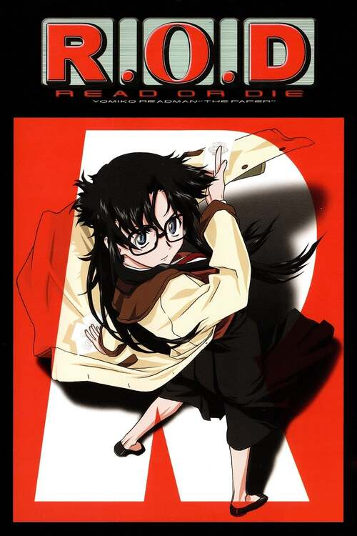 R.O.D リード・オア・ダイ