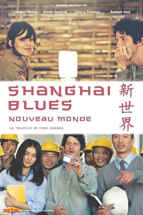 Shanghaï Blues, nouveau monde