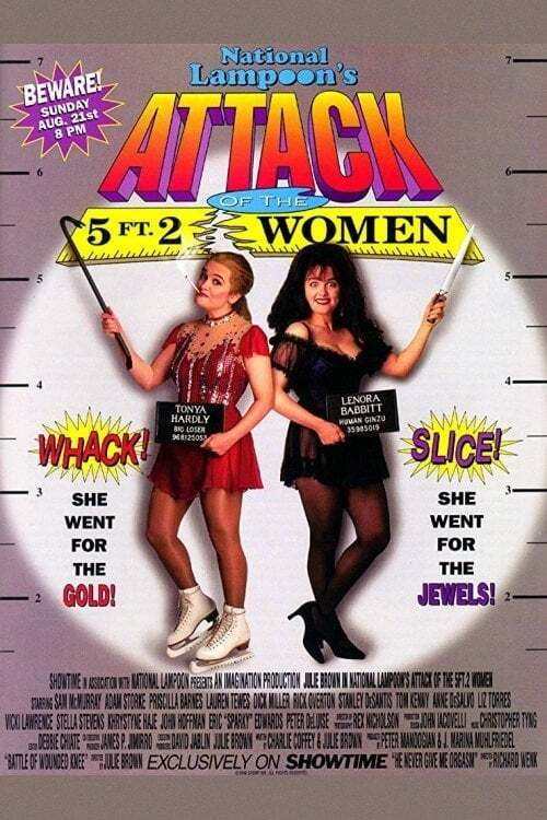 Attack of the 5 Ft. 2 Women
