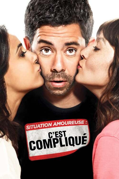 Situation amoureuse: c'est compliqué