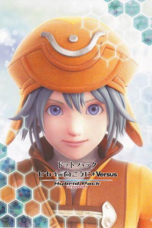 .hack//Versus タナトスレポート