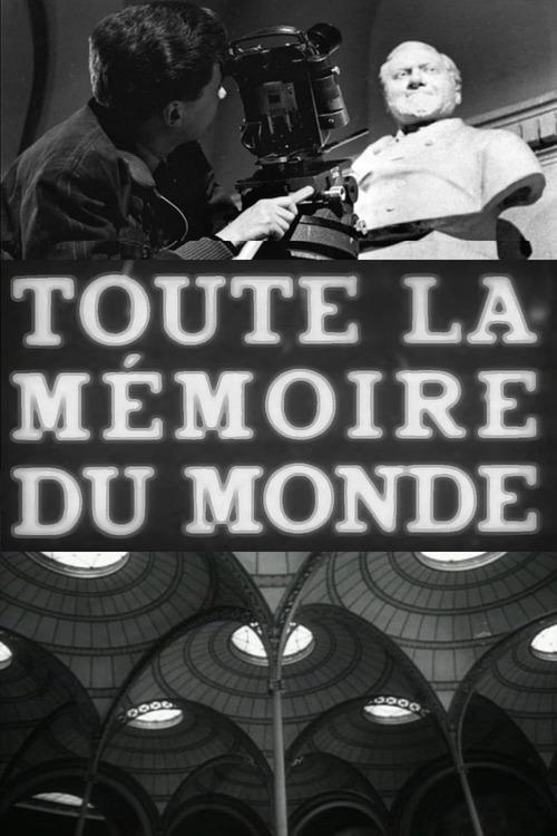Toute la mémoire du monde