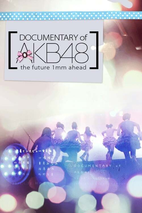 Documentary of AKB48 The Future 1mm Ahead