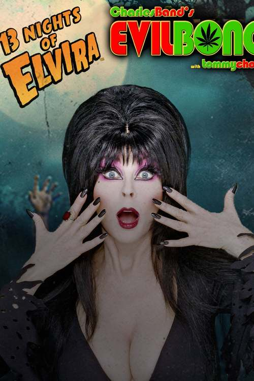 13 Nights of Elvira: Evil Bong