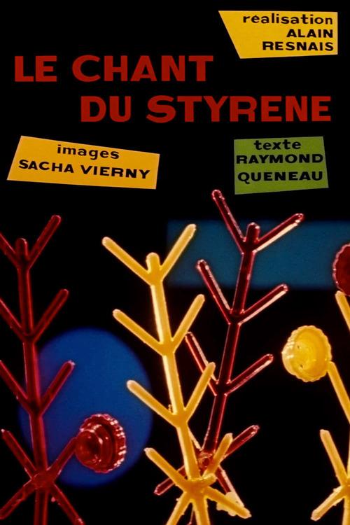 Le chant du styrène