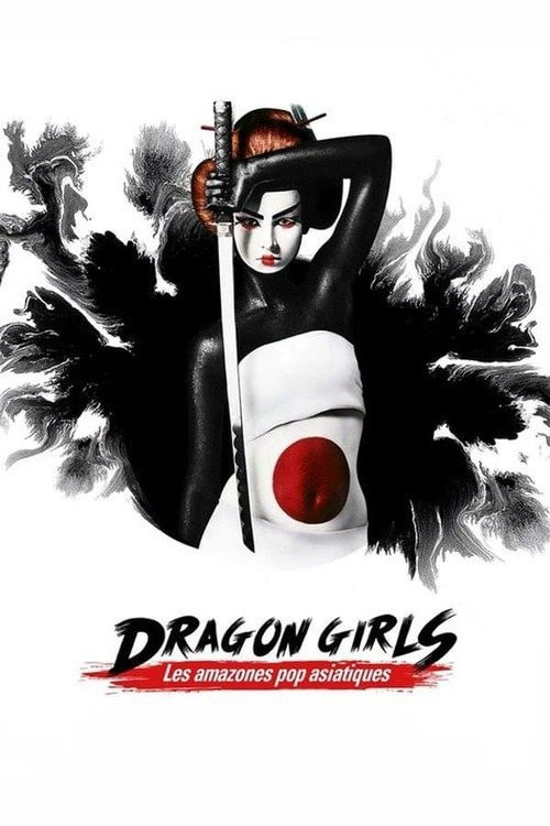Dragon Girls !  Les amazones de la pop culture asiatique