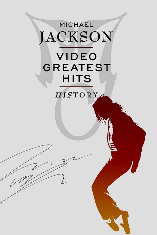 Michael Jackson Video Greatest Hits: HIStory