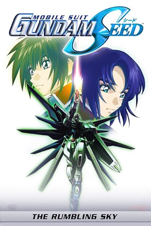 Kidou Senshi Gundam SEED Special Edition: Meidou no Sora