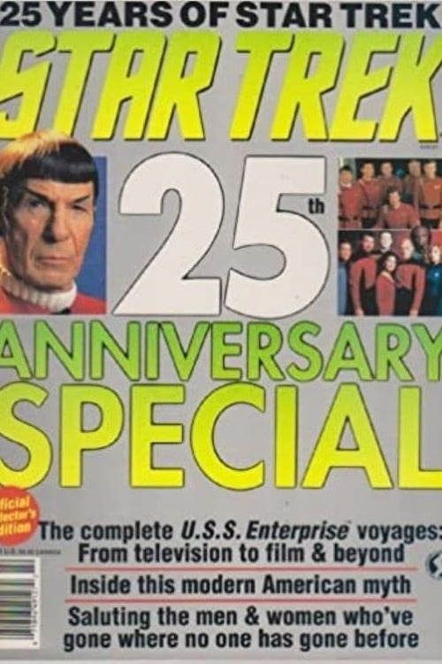 Star Trek 25th Anniversary Special