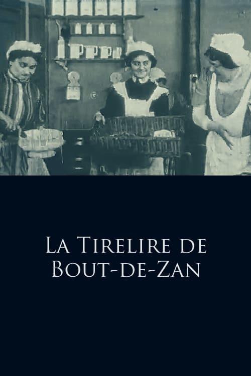 La Tirelire de Bout-de-Zan