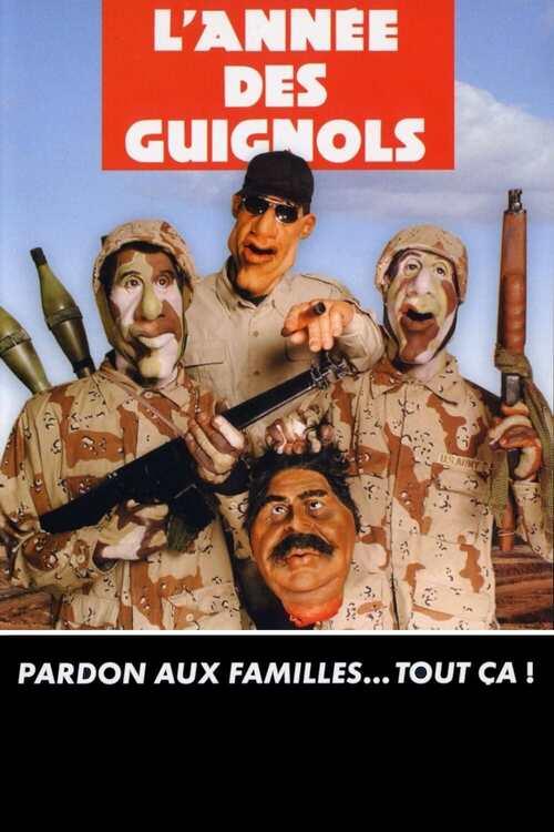 L'Année des Guignols : Pardon aux familles... Tout ça !