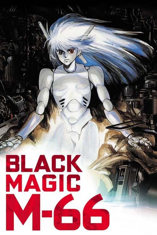 ブラックマジックM-66