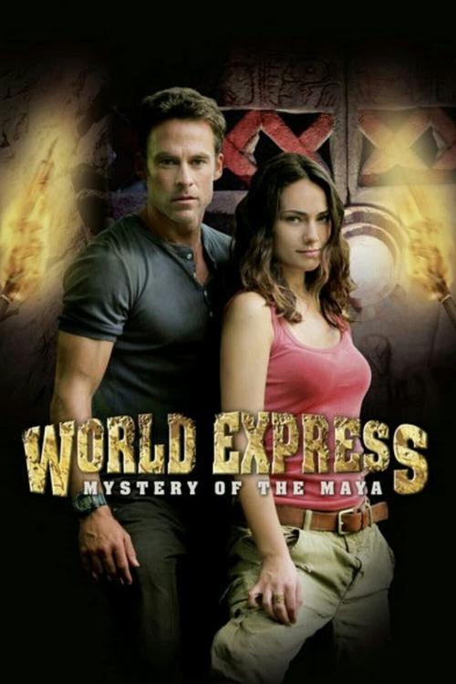 World Express - Atemlos durch Mexiko
