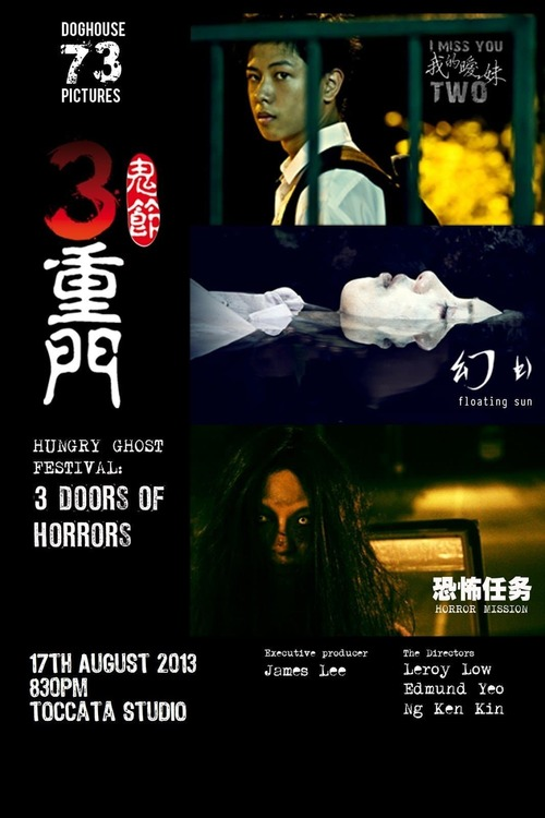 3 Doors of Horrors
