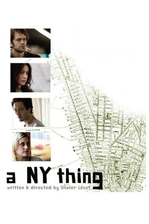 Une aventure New-Yorkaise