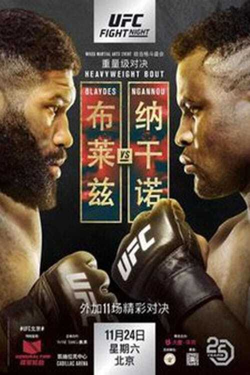 UFC Fight Night 141: Blaydes vs. Ngannou 2