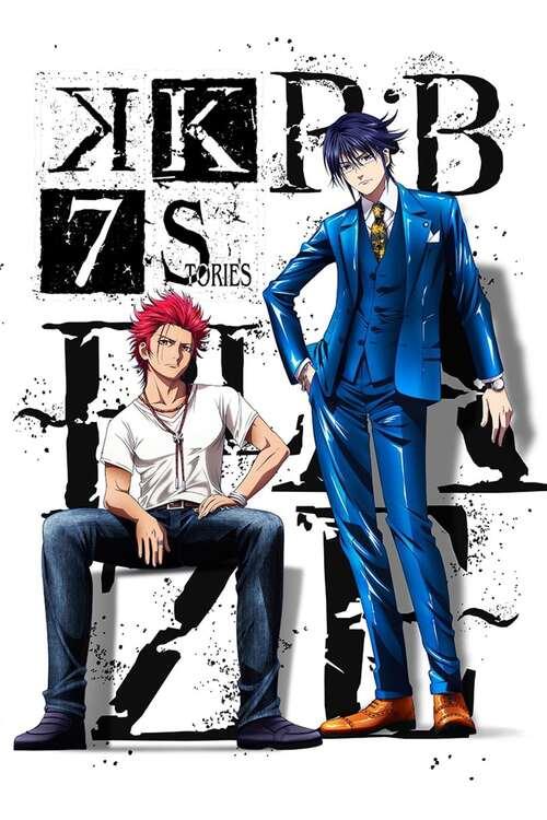 K Seven Stories R:B ~BLAZE~