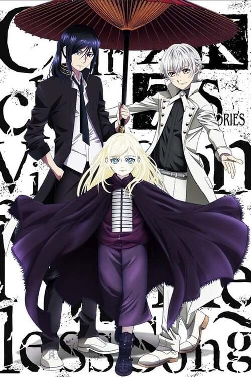 K Seven Stories Circle Vision ~Nameless Song~