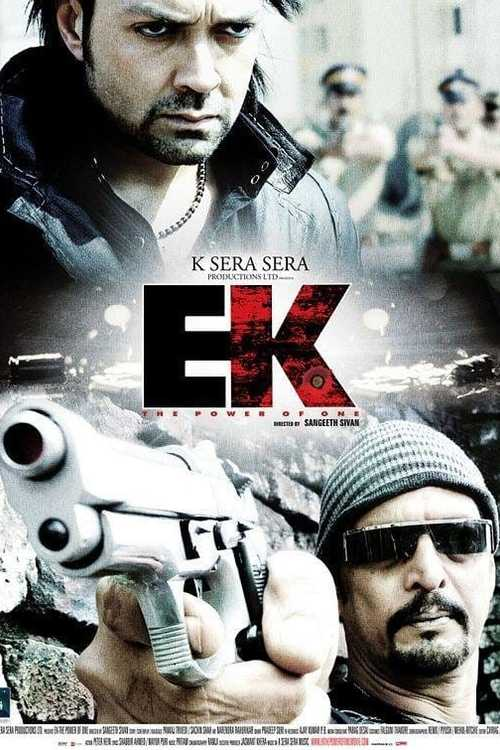 Ek: The Power of One