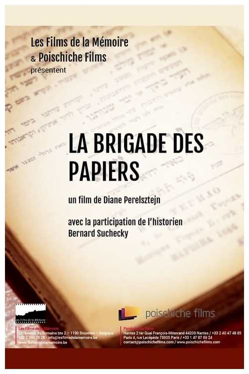 La Brigade des papiers