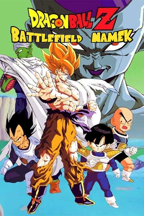 Dragon Ball Z: Battlefield Namek