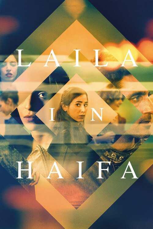 Laila in Haifa