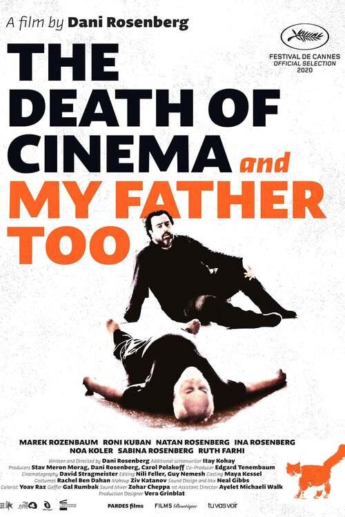 מותו של הקולנוע ושל אבא שלי גם