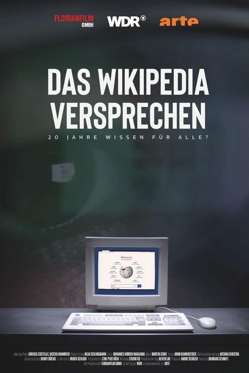Das Wikipedia Versprechen — 20 Jahre Wissen für alle?