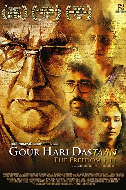 Gour Hari Dastaan