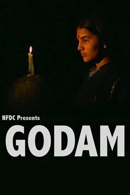 गोदाम