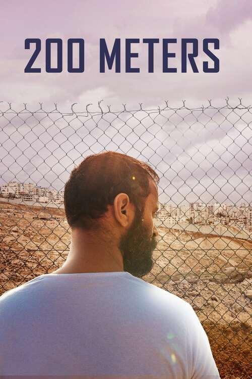 ٢٠٠ متر