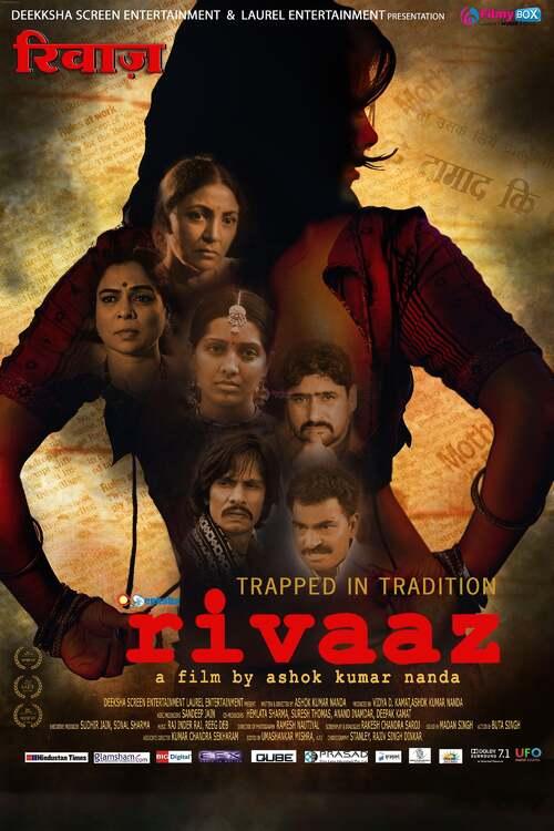 Rivaaz