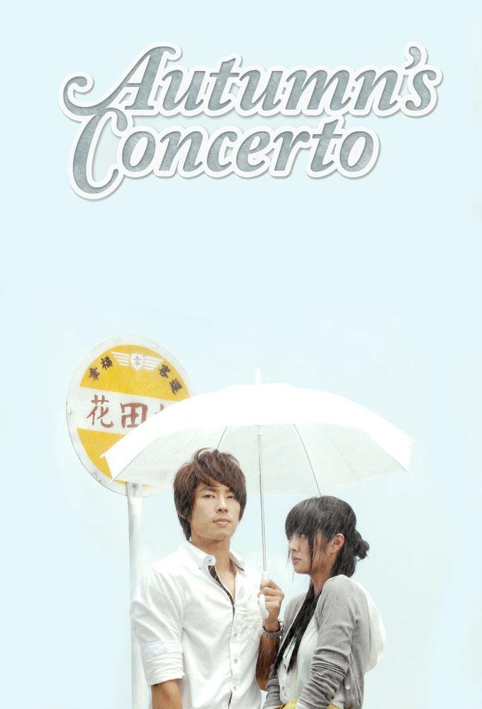 serieactu - Autumn's Concerto