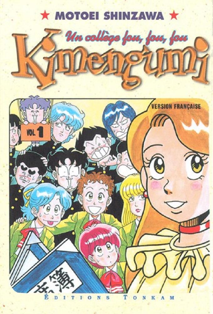 Highschool! Kimengumi