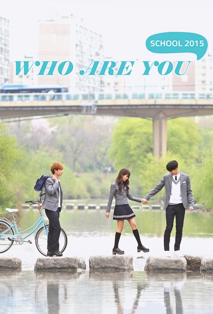serieactu - Who Are You: School 2015