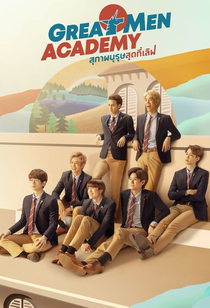 serieactu - Great Men Academy