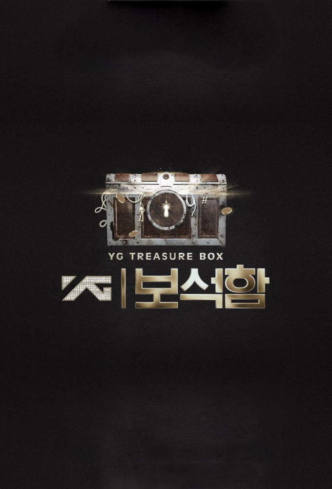 serieactu - YG Treasure Box