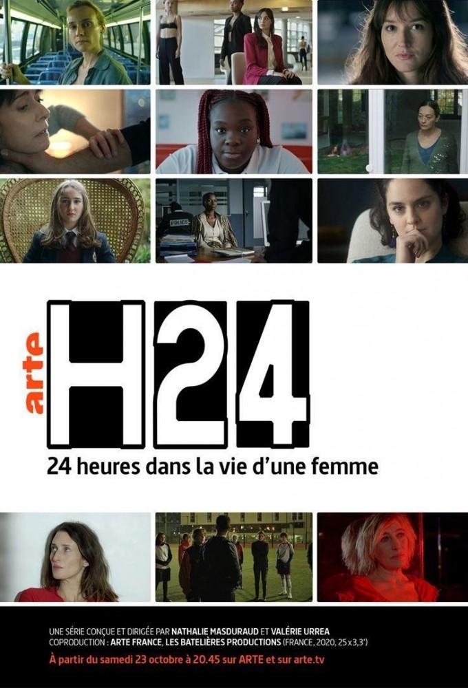 H24, 24 heures de la vie d'une femme